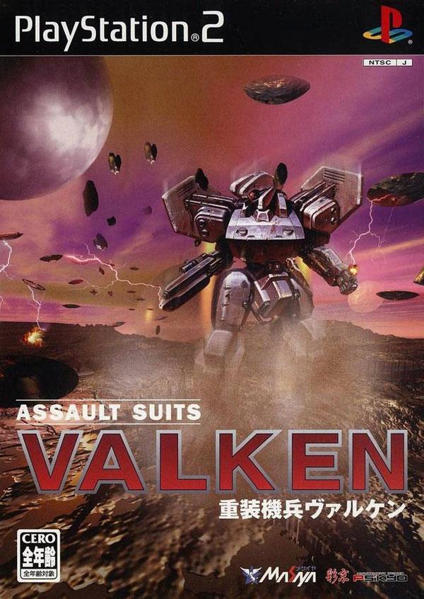 Assault Suits Valken Zero