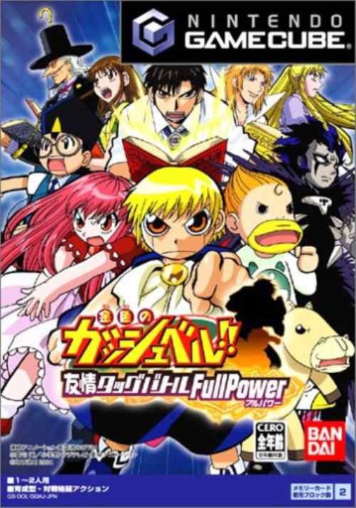 Konjiki no Gashbell!! Yuujou no Tag Battle Fullpower