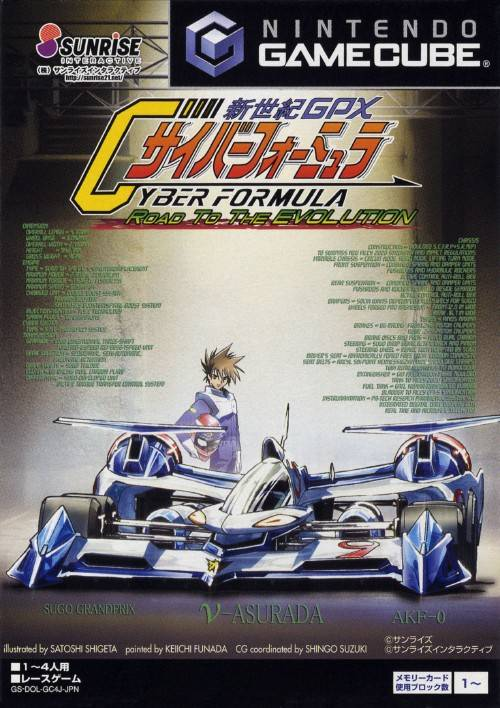 Shinseiki GPX Cyber Formula: Road To The Evolution