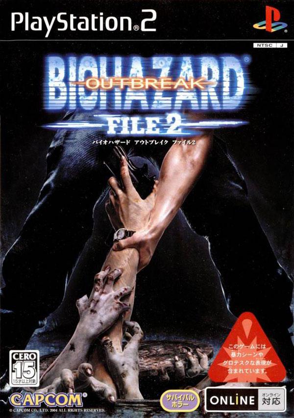 Biohazard Outbreak File 2