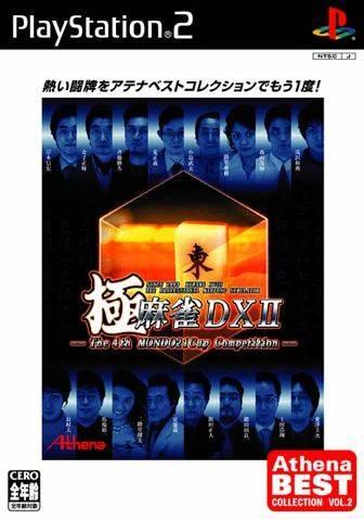 Kiwame Mahjong DX-II