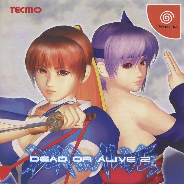 Dead or Alive 2 Limited Edition
