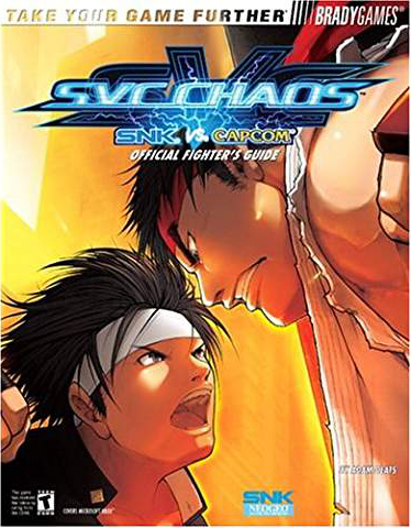 SVC Chaos: SNK Vs. Capcom Official Strategy Guide