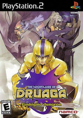 Nightmare of Druaga