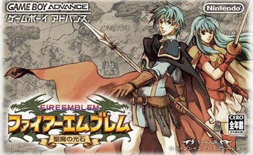 Fire Emblem: Seima no Kouseki