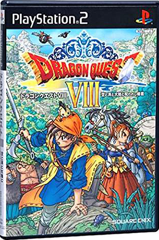 Dragon Quest VIII: Sky, Sea, Earth & the Cursed Princess