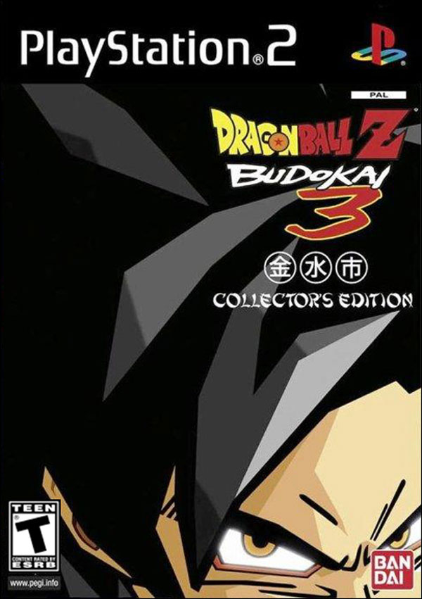 Dragon Ball Z: Budokai 3 Collector's Edition