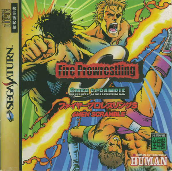 Fire Pro Wrestling S 6 Men Scramble