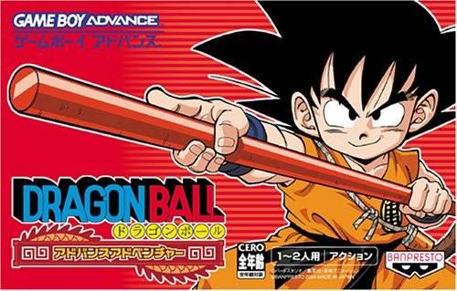 Dragon Ball Advance Adventure