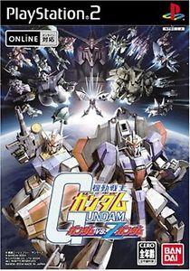 MS Gundam: Gundam Vs. Z-Gundam