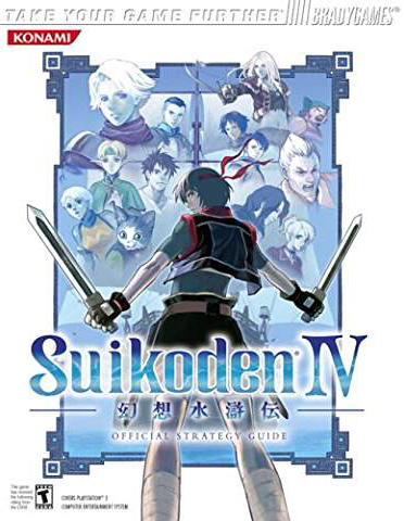 Suikoden IV Official Strategy Guide