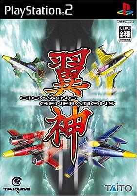 Giga Wing Generations
