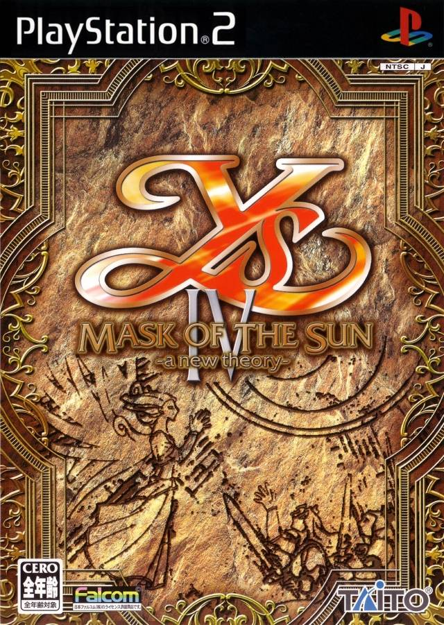 Ys III: Wanderers from Ys Limited Edition