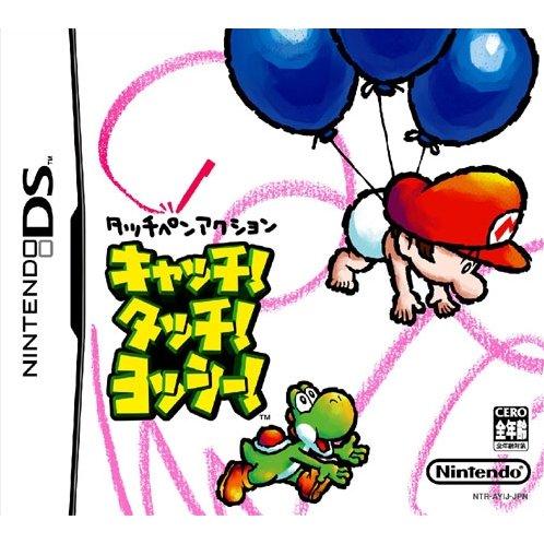 Catch! Touch! Yoshi!