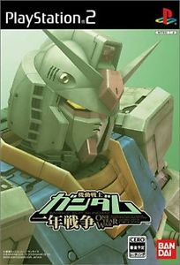Mobile Suit Gundam: One Year War