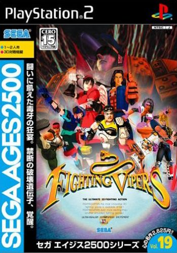 Sega Ages: Fighting Vipers