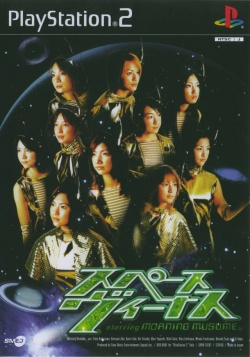Space Venus Starring Morning Musume