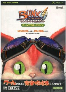 Blinx: The Time Sweeper Official Strategy Guide