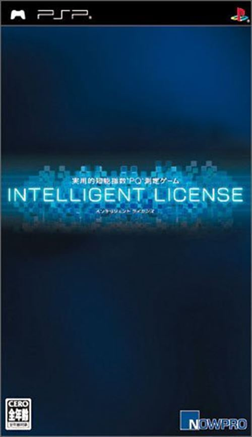 Intelligent License