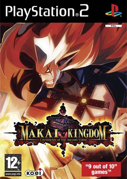 Makai Kingdom Official Strategy Guide