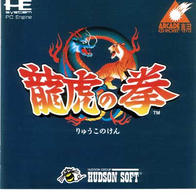 Art of Fighting Arcade CD-Rom