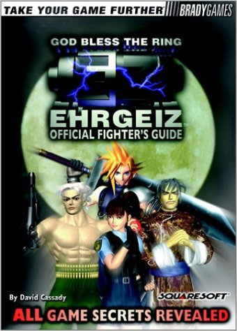 Ehrgeiz Official Fighter's Guide