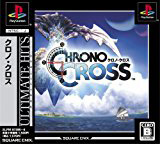 Chrono Cross Ultimania