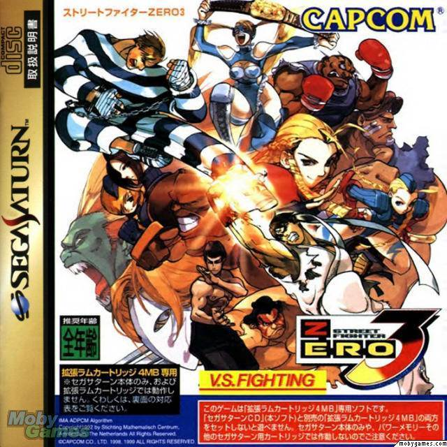Street Fighter Zero 3 Game Only