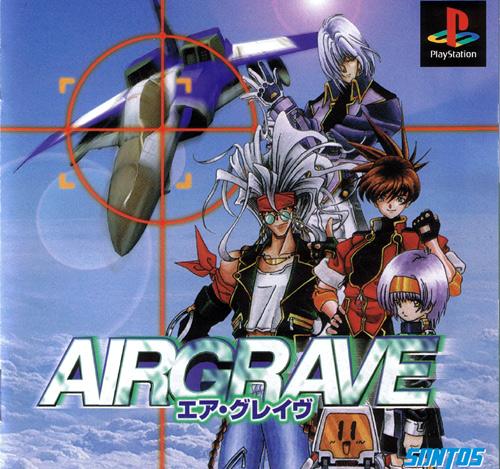 Airgrave