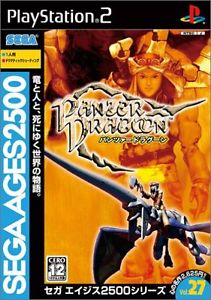Sega Ages: Panzer Dragoon