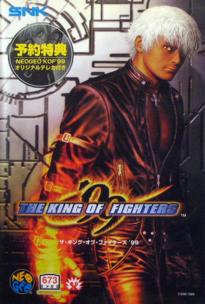The King of Fighters 99: Millenium Battle Neo Geo AES