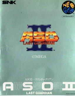 ASO II: Last Guardian Neo Geo AES