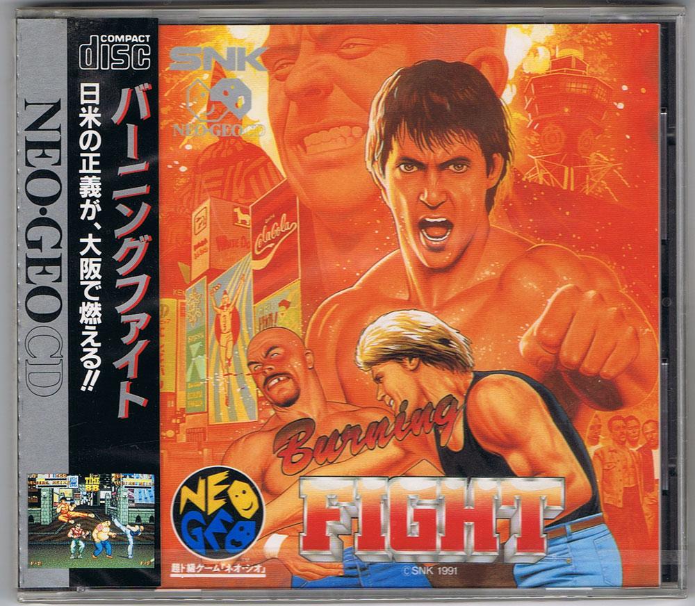 Burning Fight Neo Geo AES
