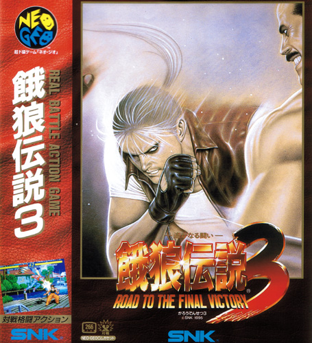 Fatal Fury 3: Road to the Final Victory Neo Geo
