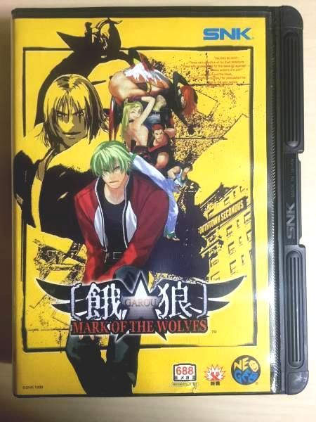 Garou Mark of the Wolves Neo Geo AES