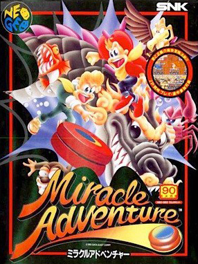 Miracle Adventure Neo Geo AES