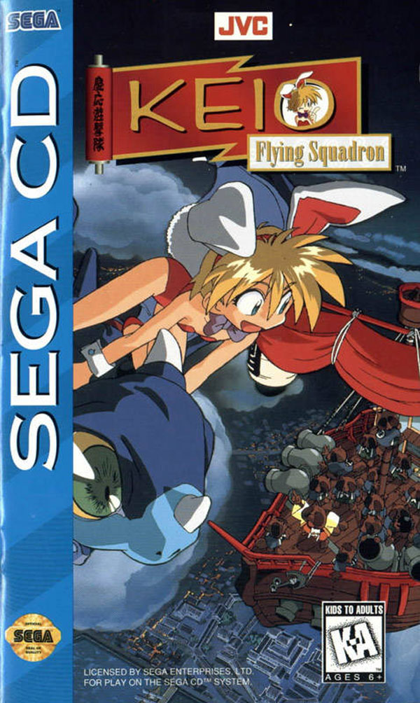 Keio Flying Squadron
