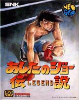 Ashita no Joe Densetsu Neo Geo AES