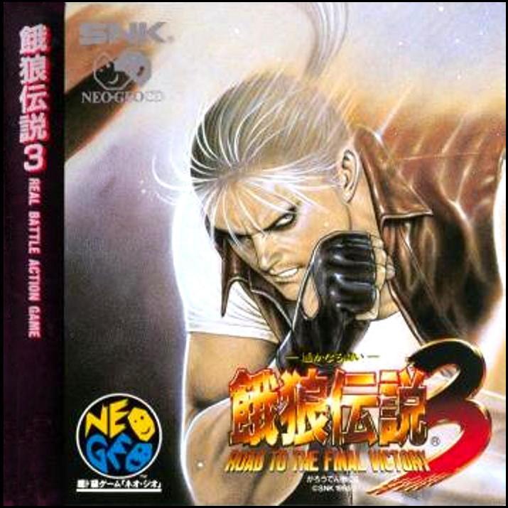 Fatal fury 3 Neo Geo CD
