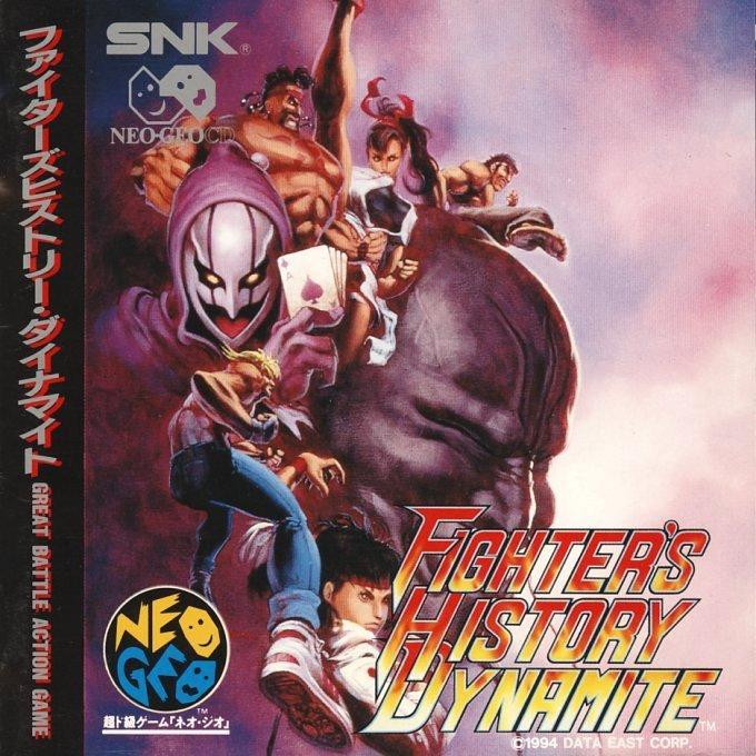 Fighter's History Dynamite CD