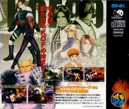 King of Fighters '99: Millenium Battle Neo Geo CD