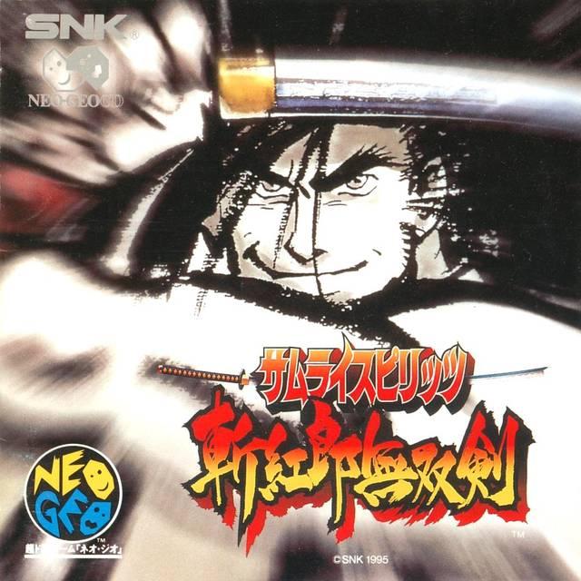 Samurai Shodown 3: Blades of Blood Neo Geo CD