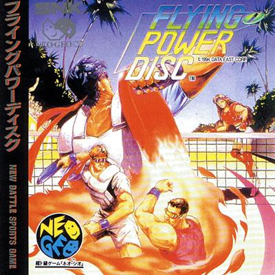 Windjammers / Flying Power Disc Neo Geo CD