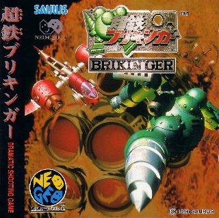 Chotetsu Bri'kinger / Iron Clad Neo Geo CD