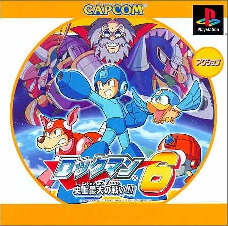 Rockman 6 PSone Books Series