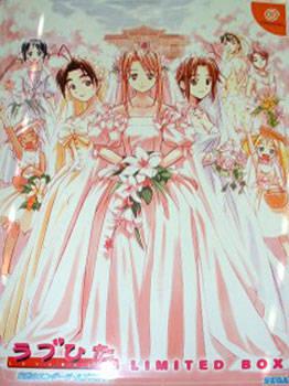 Love Hina Totsuzen no Engeji Happening Limited Edition Box