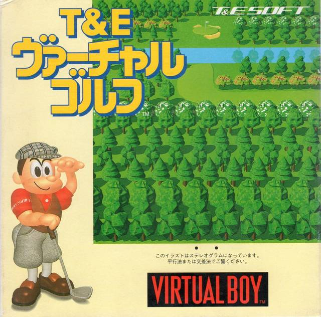 T&E Virtual Golf - Virtual Boy
