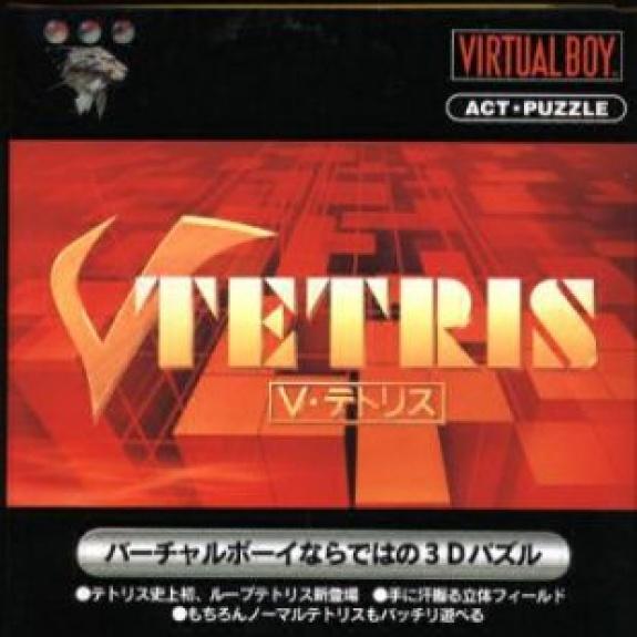 V Tetris