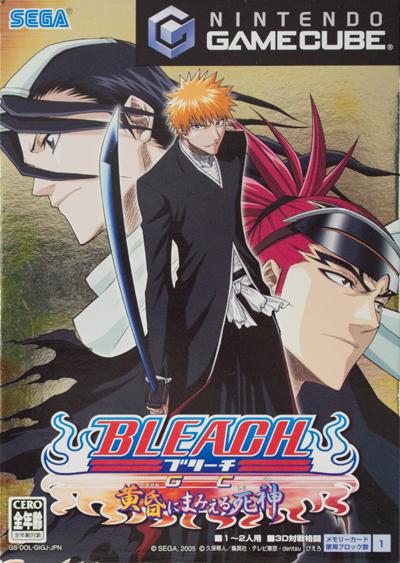 Bleach: Tasogare ni Mamieru Shinigami