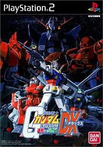 MS Gundam: Federation Vs. Zeon DX